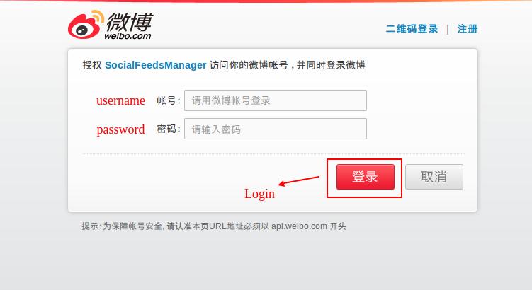 weibo auth login