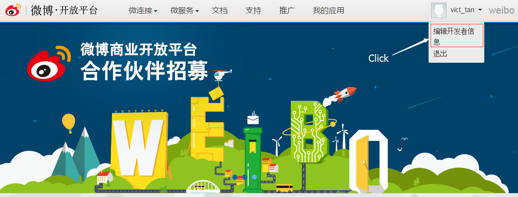 weibo basic info