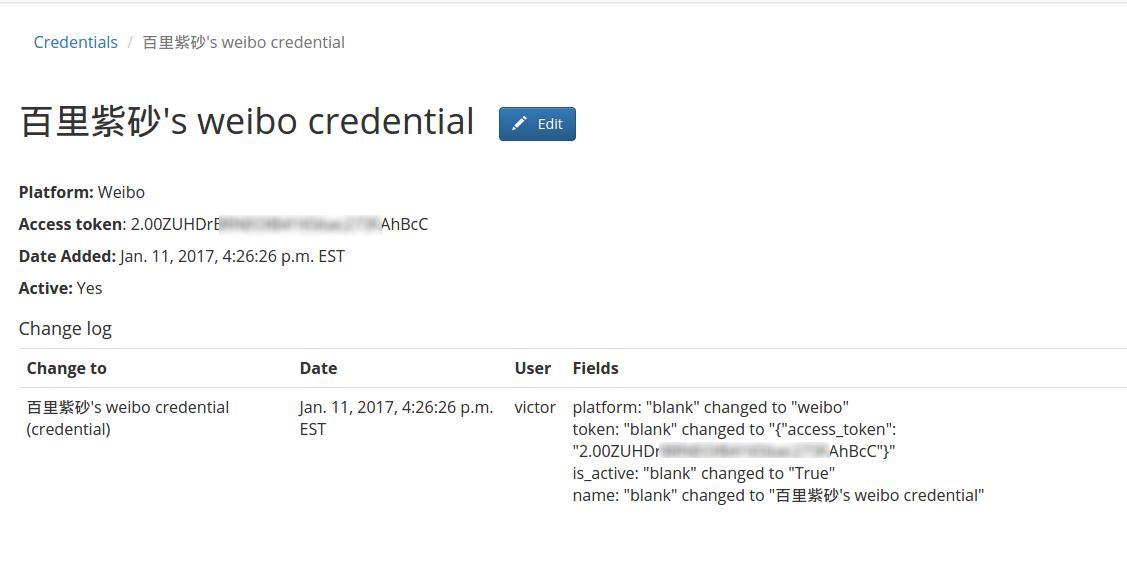 weibo sfm access