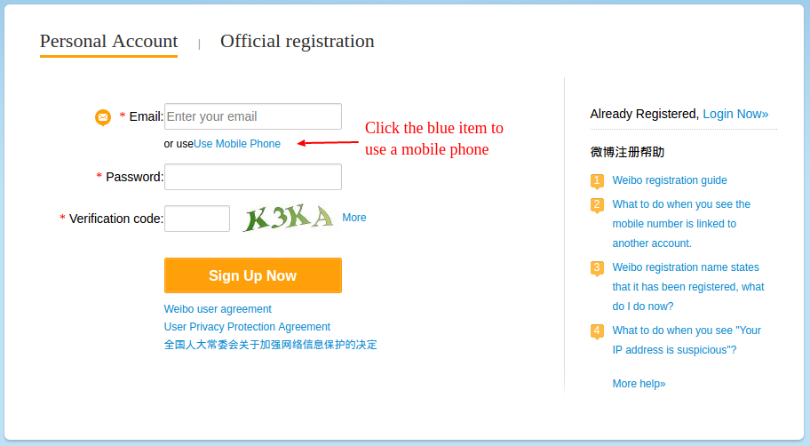 weibo signup